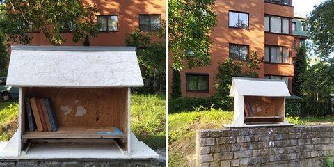 Буккроссинг: Книговорот в Калининграде