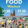 Городской пикник Street Food Weekend 2019