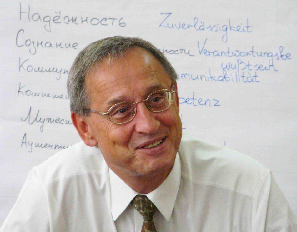 Союз «Антропос Калининград»