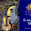 Djangology - Цыганский джаз
