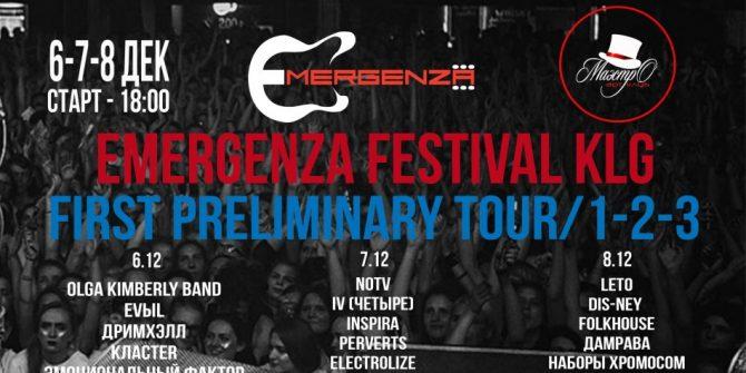 Emergenza Festival KLG - 1st step/1-2-3