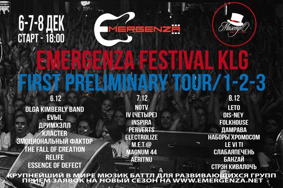 Emergenza Festival KLG — 1st step/1-2-3