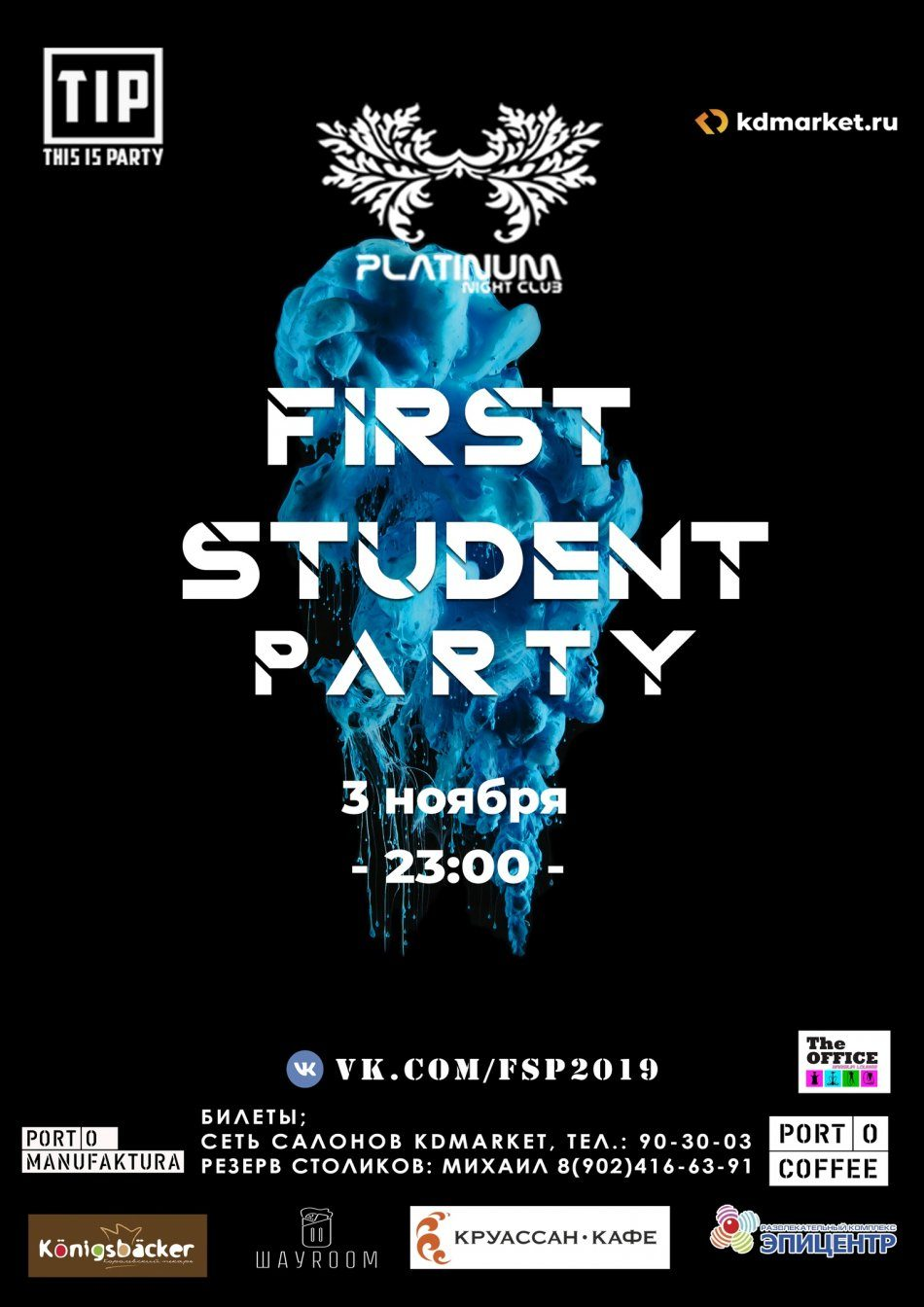 FIRST STUDENT PARTY