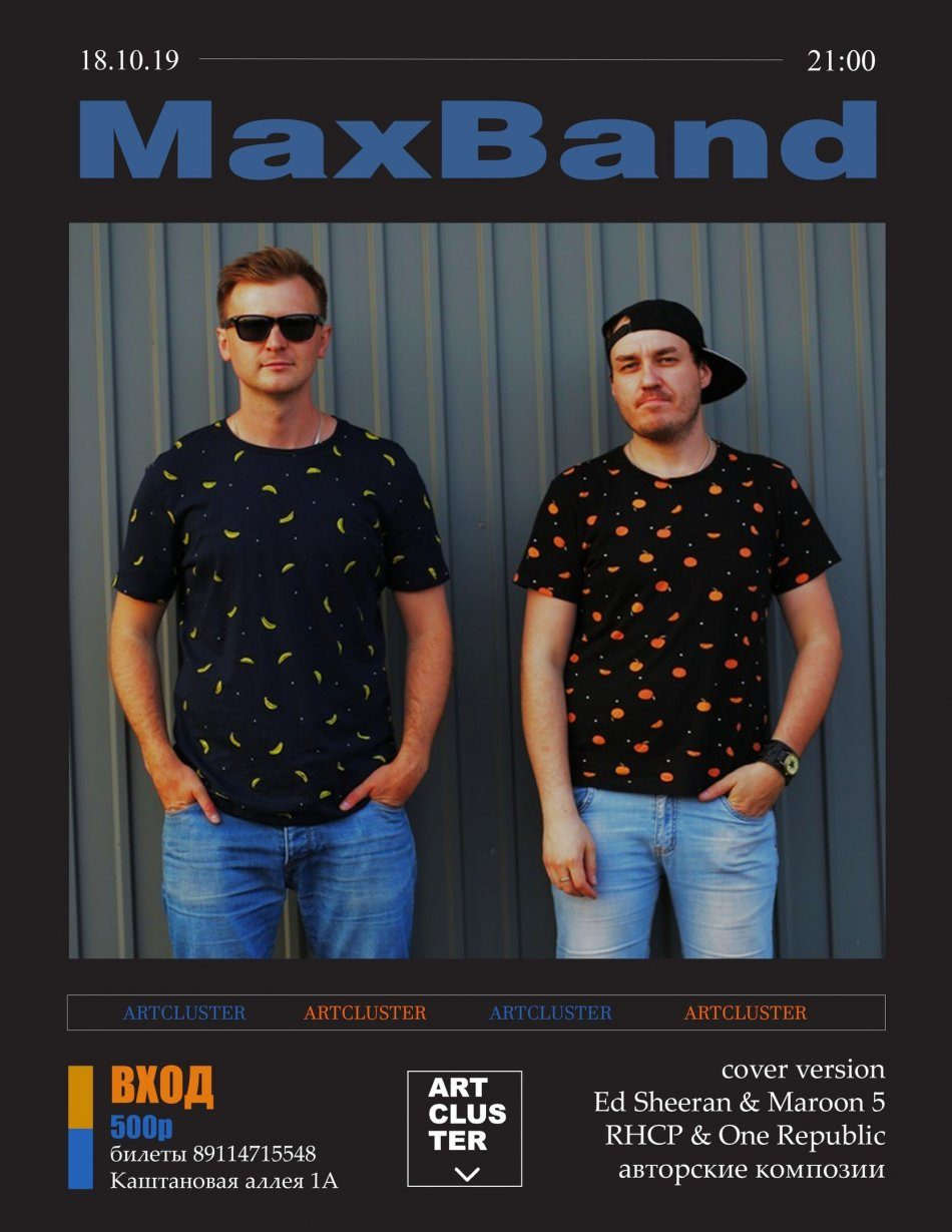 MaxBand (acoustic)
