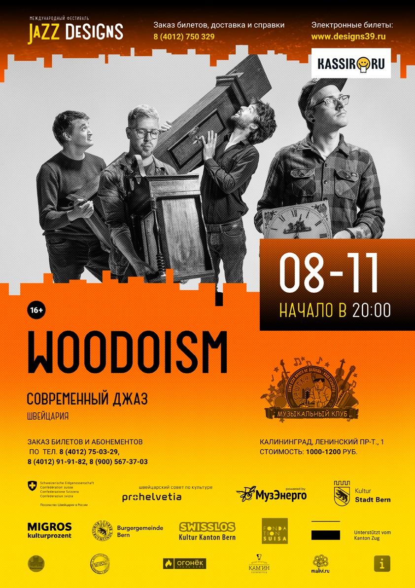 Woodoism (Швейцария)