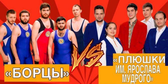 КВН Высшая лига