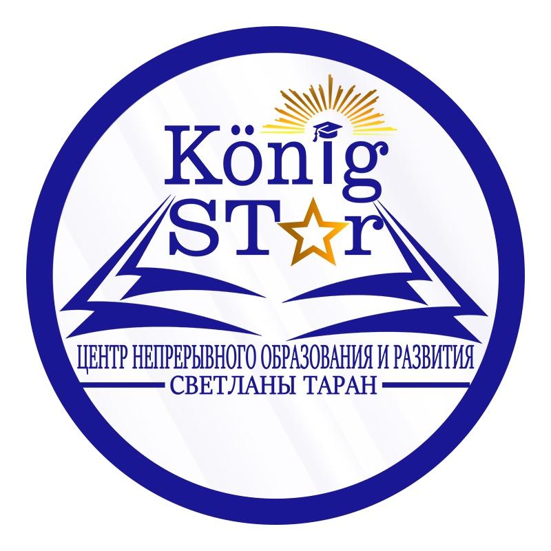 «König STar