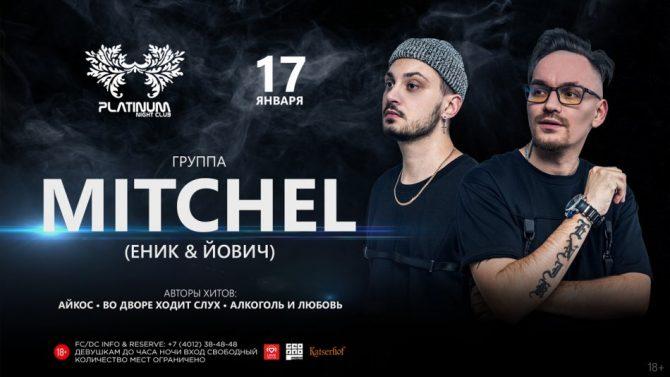 MITCHEL. Клубный концерт