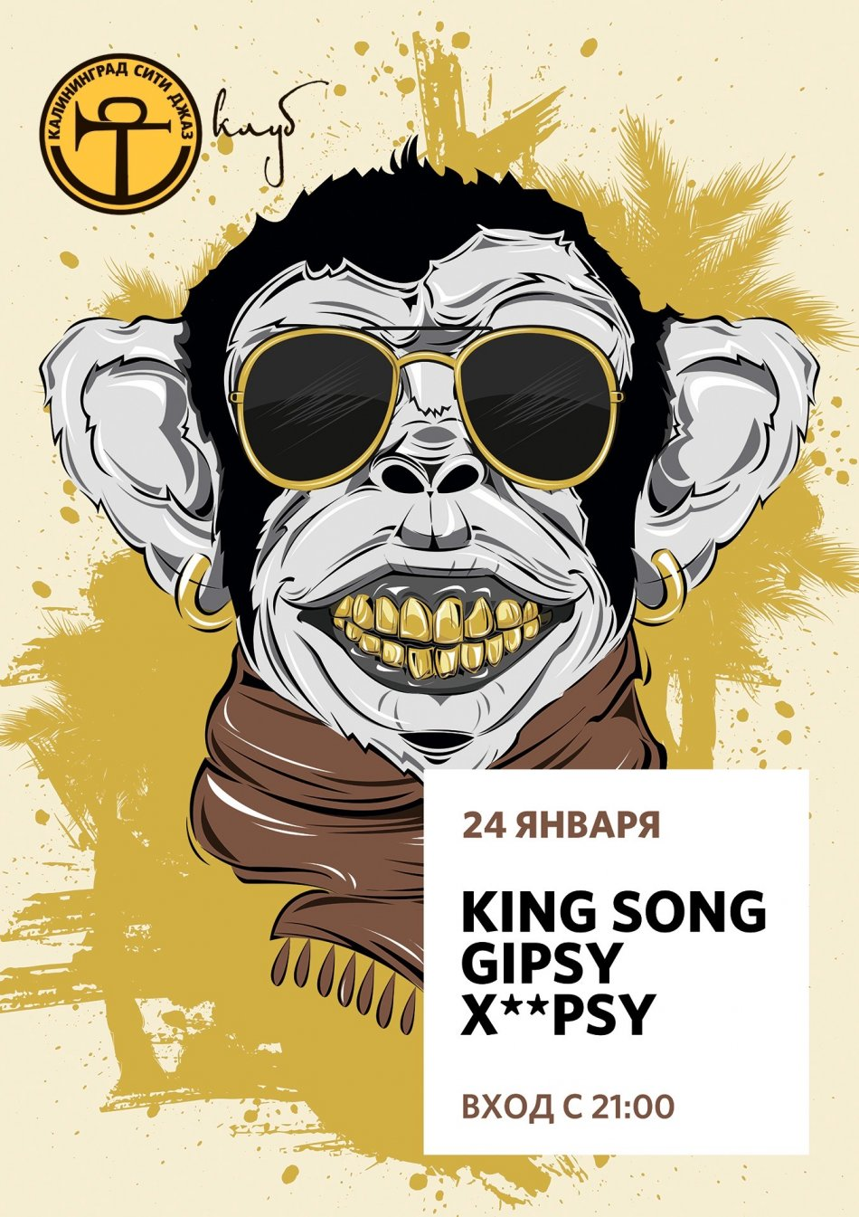 King Song Gipsy X**psy