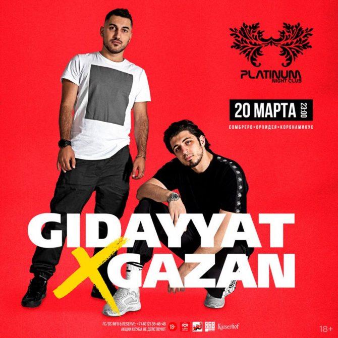 Gidayyat & Gazan. Клубный концерт