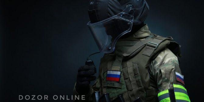 Онлайн квест «За день до победы»