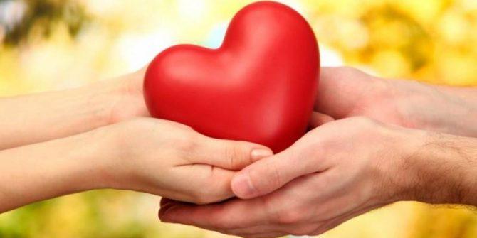 Практикум «5 этюдов о Любви»