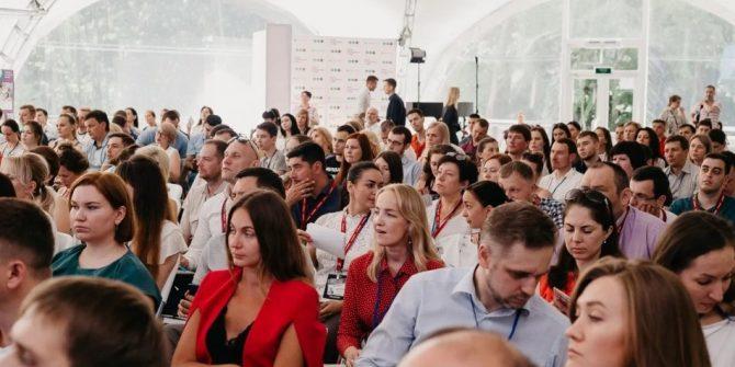 Kaliningrad Marketing Forum 2021